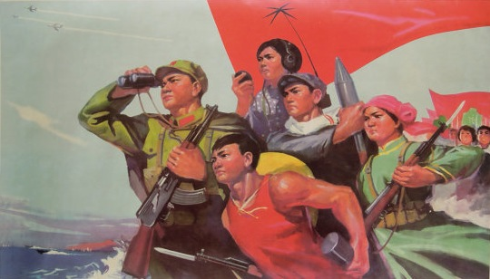 Chinese Military Poster